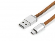 PlusUs LifeStar Lightning to USB Cable Brown