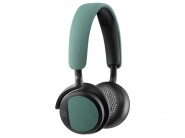 Bang & Olufsen BeoPlay H2 Green накладные наушники