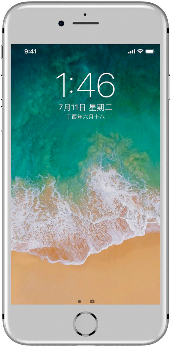 Защитное стекло Baseus Full-screen Curved Tempered (SGAPIPH8P-WA02) для iPhone 6 Plus/6S Plus/7 Plus/8 Plus (White)